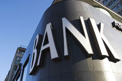 банки: виды, услуги